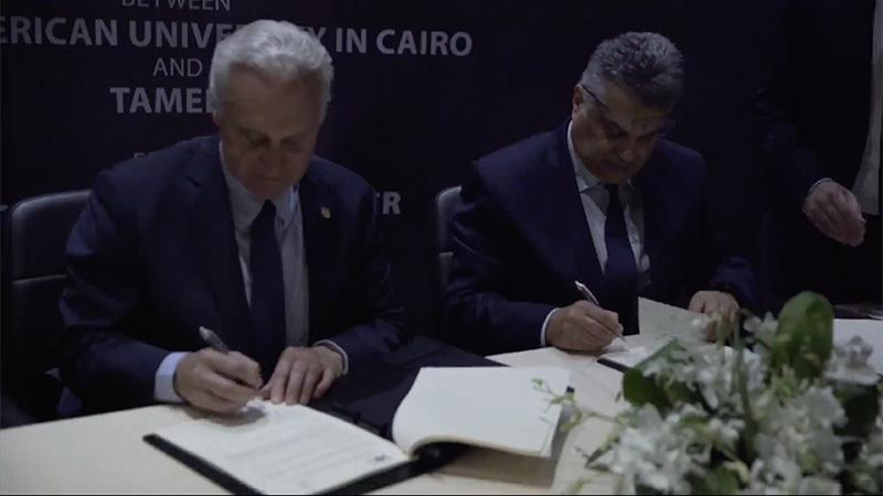 TAMEERxAUC Signing Protocol